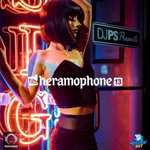 DJ PS - Gheramophone 13