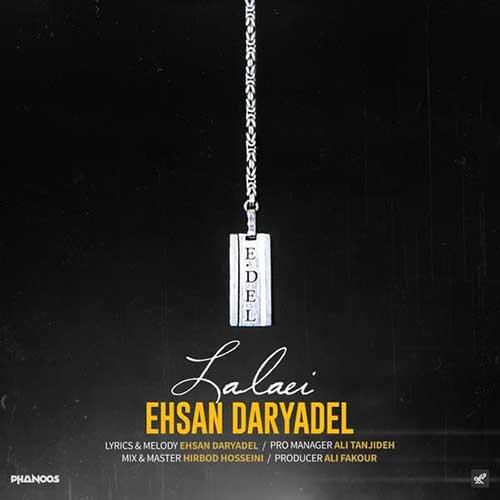Ehsan-Daryadel-Lalaei