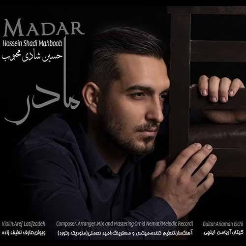 Hossein-Shadi-Mahboob-Madar