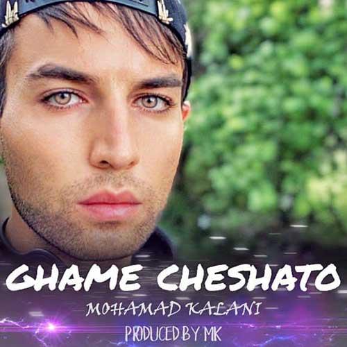 Mohammad-Kalani-Ghame-Cheshato
